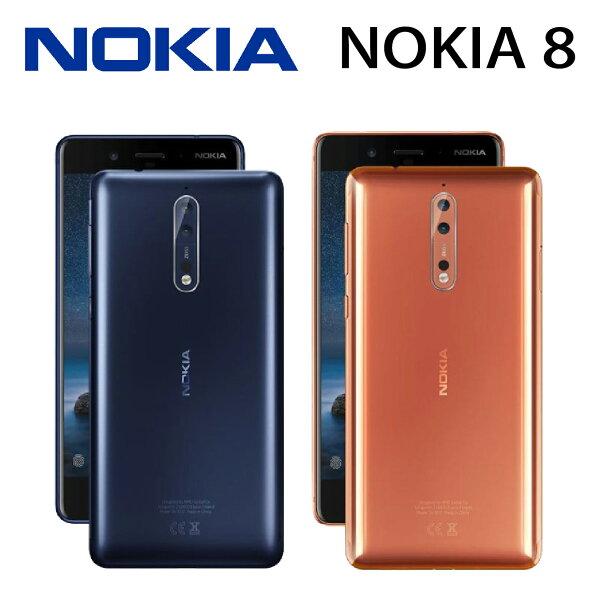 [滿3000加碼送15%12期零利率]NOKIA85.3吋4G64G雙卡雙待指紋辨識IP54防水等級智慧型手機