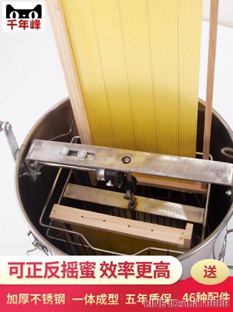 搖蜜機304全不銹鋼加厚中蜂蜜分離機小型家用搖糖機養蜂工具JD CY潮流站
