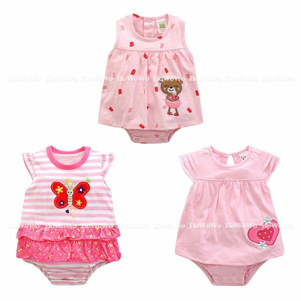 嬰兒短袖兔裝 假兩件連身裝 裙兔裝 包屁衣 嬰幼兒童裝 CAB4302 好娃娃