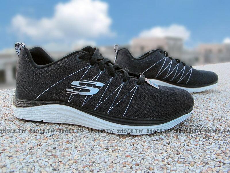 Shoestw【12224BKW】SKECHERS 健走鞋 Relaxed Fit 黑白 線條 透氣 記憶鞋墊