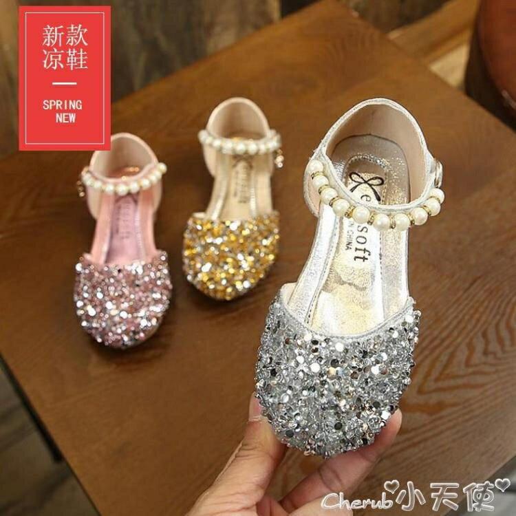 公主鞋女童皮鞋2020春款兒童鞋子小女孩夏季半涼鞋軟底新款水晶公主單鞋 愛尚優品 雙十一購物節