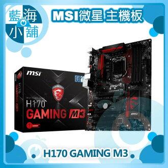 MSI 微星 H170 GAMING M3 主機板