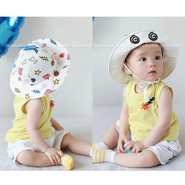 寶寶帽 飛機漁夫帽 遮陽帽  盆帽 嬰兒帽  防曬必備 BU1548