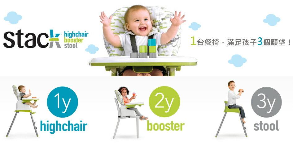 Chicco Stack三合一多功能成長高腳餐椅-波浪藍【悅兒園婦幼生活館】 1