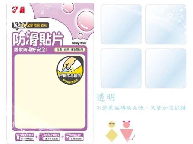 3M防滑貼片-透明 6片(13*13) 無開發票