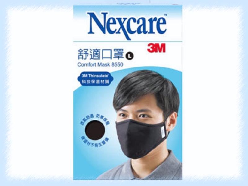 3M Nexcare 舒適口罩 黑色L 無開發票