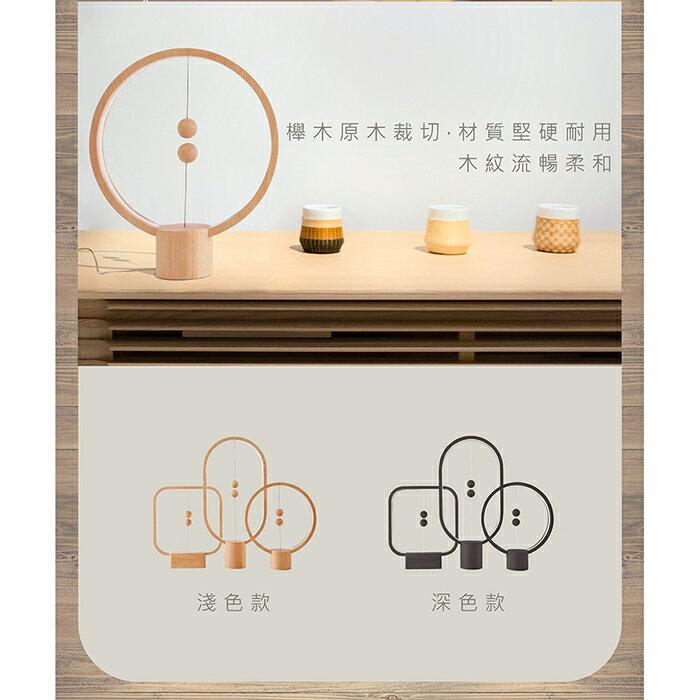荷蘭 allocacoc Heng衡 LED燈 / 櫸木 / 深色圓形 5