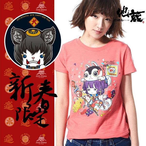 【新春限定↘】金魚姬犬年犬張子福神短袖T恤(粉)-BLUEWAYJIZO地藏小王