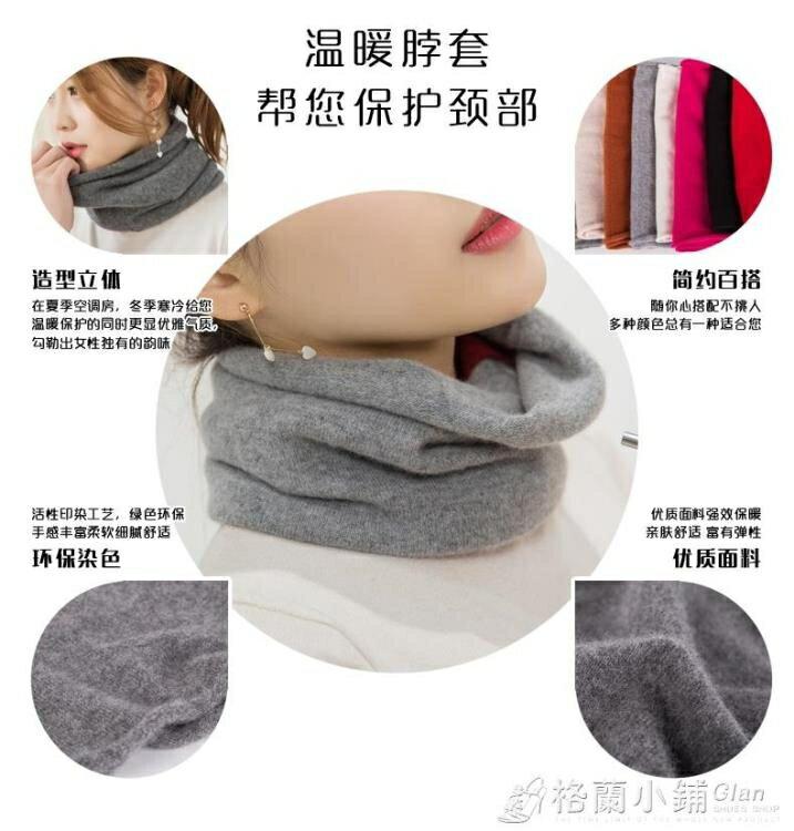 羊絨小圍巾防寒秋冬季針織假領子純色脖套護頸保暖百搭圍脖女套頭