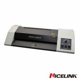 NICELINK A3專業型四滾輪鐵殼護貝機 PDA3-330CN