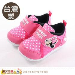 寶寶鞋 台灣製迪士尼米妮正版女童鞋 魔法Baby~sk0265