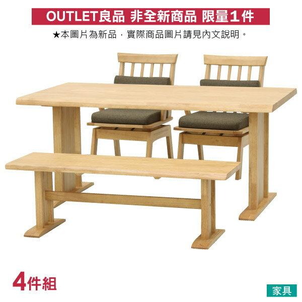 ◎(OUTLET)橡膠木質餐桌椅四件組 SAZANAMI 150 LBR 福利品 NITORI宜得利家居 0