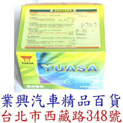 YUASA 湯淺 YTX4L-BS 正廠公司貨 高效能高蓄電力機車電瓶 (YTX4L-BS-001)