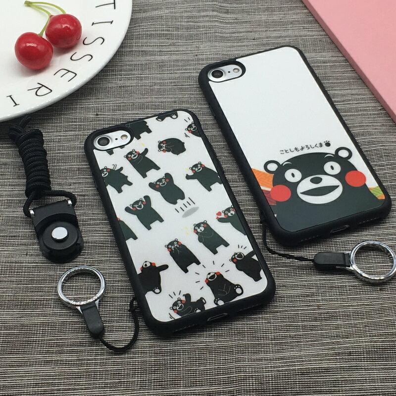 IPHONE8 IPHONE7 韓國 熊本熊 軟邊手機殼 全機保護 不傷手機 帶掛繩孔