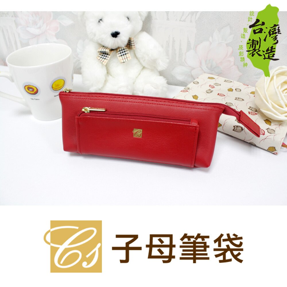 珠友 CS-10020 子母筆袋-Classic Style