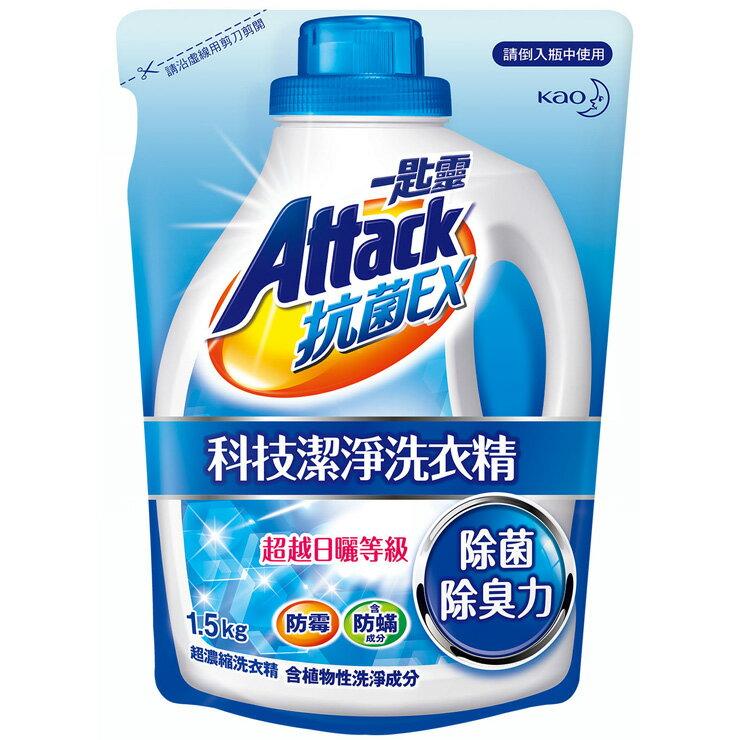 一匙靈 抗菌EX科技潔淨洗衣精 補充包1.5kg