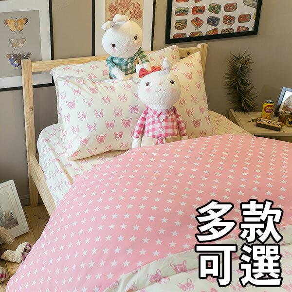 北歐風 枕套乙個  綜合賣場  台灣製造 4