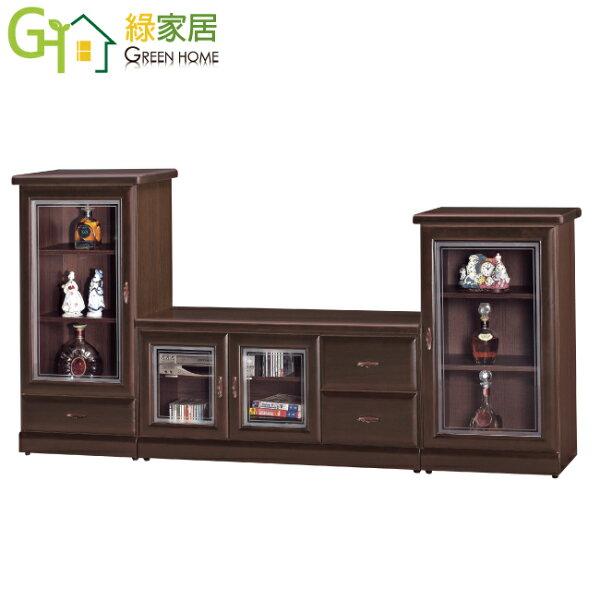 【綠家居】古特時尚8尺實木L型電視櫃展示櫃組合(電視櫃+展示櫃*2)