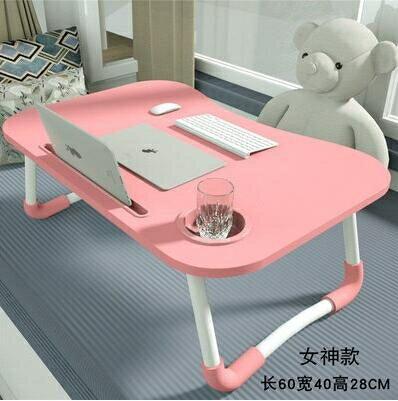 筆記本電腦桌床上用做桌學生宿舍學習書桌小桌子可摺疊懶人桌簡約ATF 艾瑞斯居家生活
