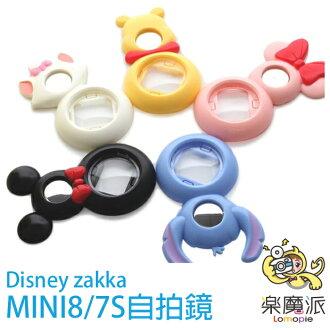 『樂魔派』富士 迪士尼正版授權 INSTAX MINI8 7S 拍立得自拍鏡近拍鏡 米奇米妮維尼史迪奇瑪麗貓