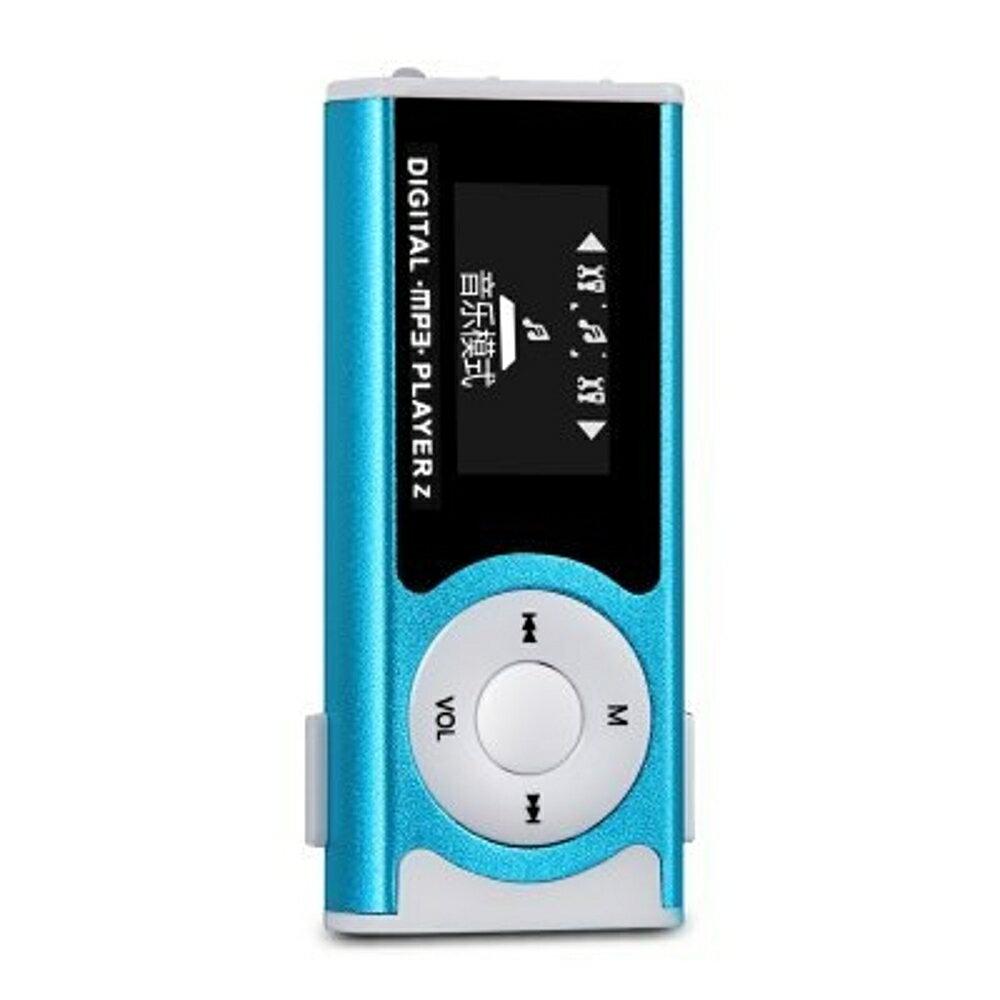 隨身聽 現貨MP3播放器錄音 家電影音 MP4播放器 可愛 迷妳學生 隨身聽MP4外放音樂運動 5色【99購物節】