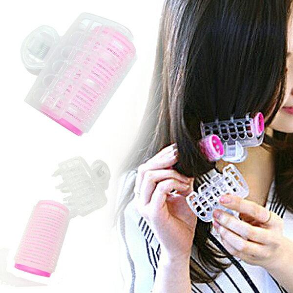 【aifelife】時尚髮捲-小(3入)卷髮器空氣瀏海髮捲髮夾捲髮筒DIY美髮器贈品禮品