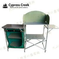新手露營用品推薦到【露營趣】中和安坑 Cypress Creek 賽普勒斯 CC-K101 蒂芬妮 頂級杉木紋料理桌 行動廚房 摺疊桌 廚櫃 休閒桌