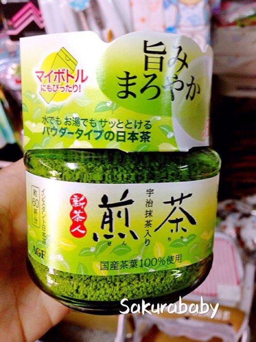 日本新茶人 煎茶 宇治抹茶入 煎茶粉 沖泡聖品 48公克 櫻花寶寶