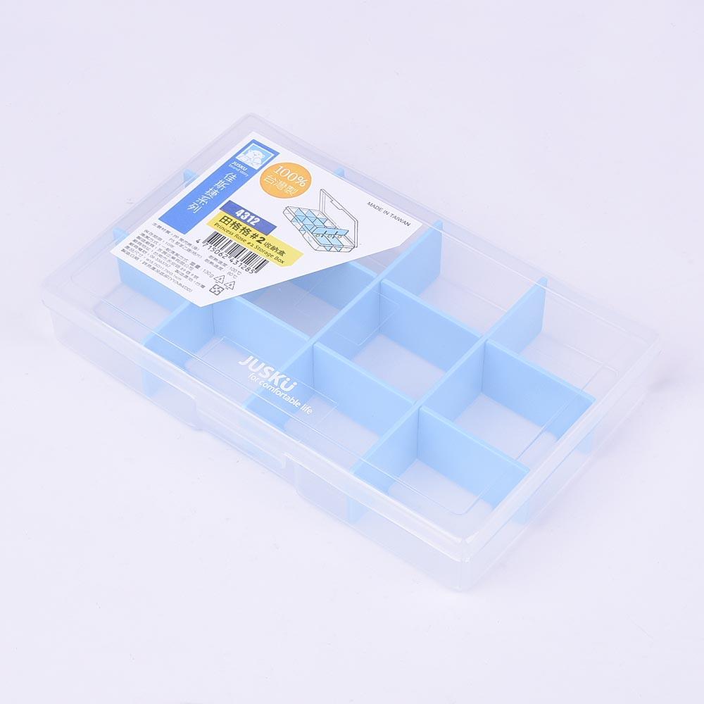 《大信百貨》佳斯捷 4312 田格格#2 收納盒 置物盒 整理盒 釣魚盒 首飾盒 工具盒 零件盒 小物盒 飾品盒 台灣製