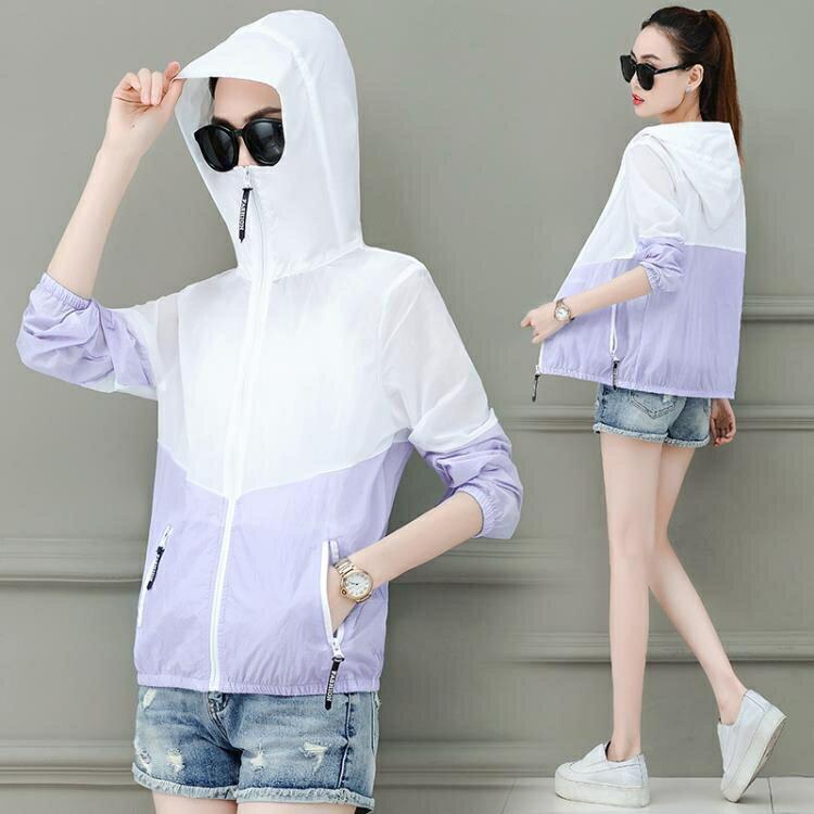 防曬衣 夏季新款防曬衣女短款防紫外線透氣長袖薄款外套防曬服防曬衫 果果輕時尚