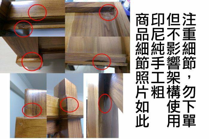 【石川家居】KL-145 柚木明式房間組椅 台中以北搭配車趟免運費