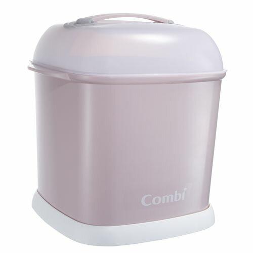 康貝Combi PRO 高效消毒烘乾鍋專用奶瓶保管箱-優雅粉★衛立兒生活館★