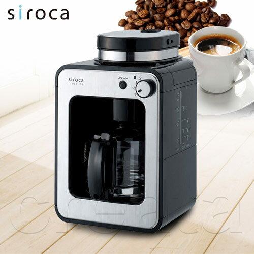 【福利品】 日本siroca crossline自動研磨咖啡機 STC-408