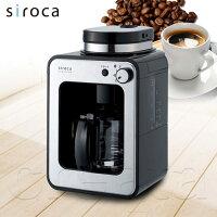 消暑廚房家電到【買就送咖啡豆】 日本siroca crossline自動研磨咖啡機 STC-408