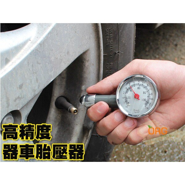 ORG《SD0270》高精度汽車胎壓器 汽車/車用/車載 輪胎 胎壓計 胎壓檢測器 胎壓偵測器 可放氣洩壓 百貨 用品
