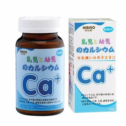 日比野寶寶優力鈣-150g瓶裝【六甲媽咪】