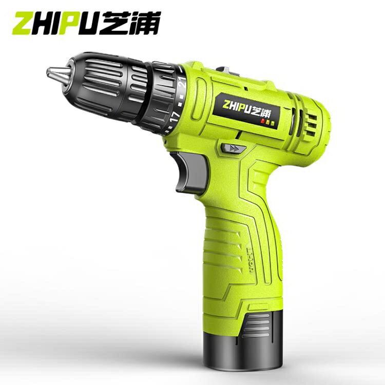【88】折-電動螺絲刀 芝浦12V鋰電鑚多 家用小手槍鑚充電式電起子電轉 -