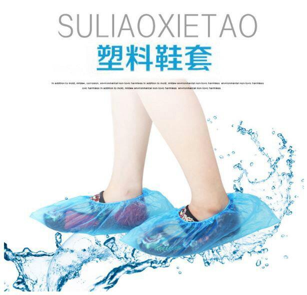 【省錢博士】一次性鞋套機房防塵防水腳套 / 100入