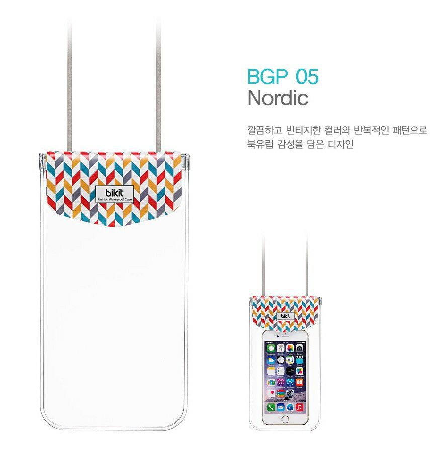 韓國Bikit防水袋(附背帶)9款可選-BGP05