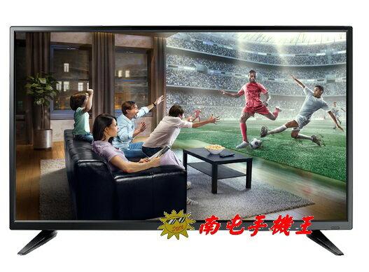 {{南屯手機王}}TECO東元32吋液晶顯示器+視訊盒TL32K1TRE【宅配免運費】