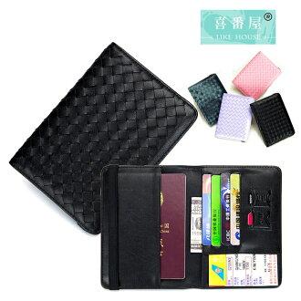 【喜番屋】真皮羊皮編織男女通用證件包證件夾證件套卡片包卡片夾卡片套護照包護照夾男夾女夾【KN103】