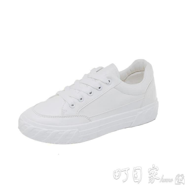 帆布鞋 2020秋季新款秋款小白鞋女平底韓版學生百搭帆布鞋白鞋板鞋SUPER 全館特惠9折