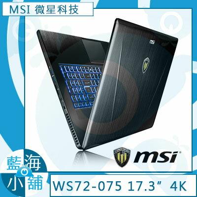 MSI 微星WS72 6QJ-075TW Intel Xeon E3-1505M v5四核心處理器 nVIDIA Quadro M2000M 4G繪圖卡 17.3吋行動繪圖工作站 筆記型電腦 ★活動★