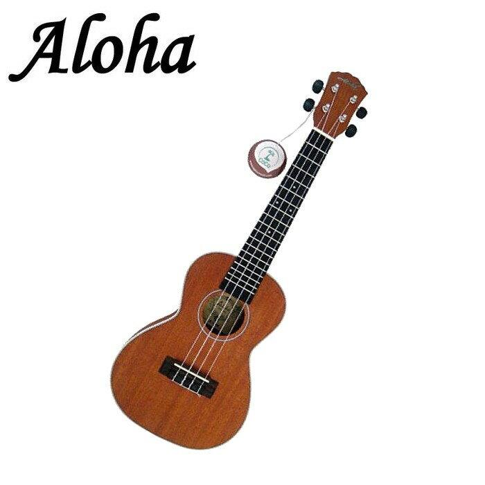 ~非凡樂器~Aloha UK~400A 23吋原木烏克麗麗  手感好.音色佳  強力 入門