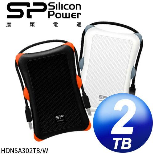 廣穎SiliconPowerArmorA302TBUSB3.02.5吋行動硬碟
