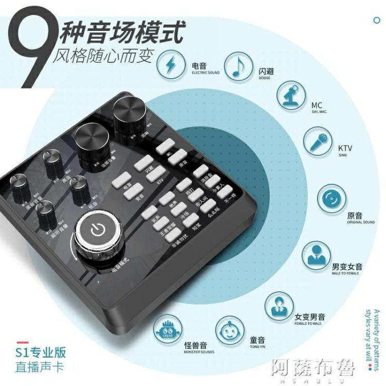 台灣現貨 變聲器 紐曼主播直播設備全套裝聲卡唱歌手機專用喊麥全民k歌神器麥克風 新年鉅惠