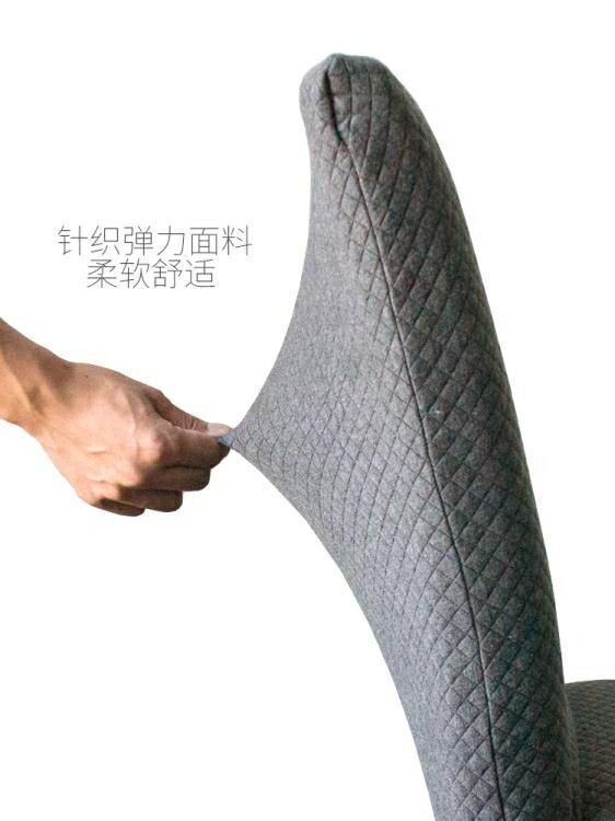 椅套 家用連體彈力簡約餐椅套通用餐廳酒店餐桌座椅套布藝北歐椅子套罩