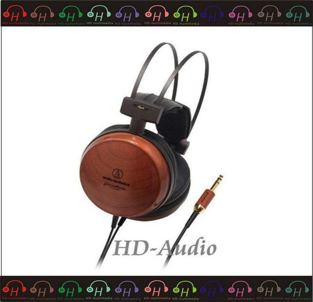 弘達影音多媒體 鐵三角 ATH-W1000X 旗艦頭掛耳罩式-黑櫻桃木公司貨 免運費