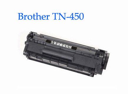 兄弟Brother TN-450 台製副廠碳粉匣 7360 7460 7860 7060 7065 2220 2240 2840 - 限時優惠好康折扣