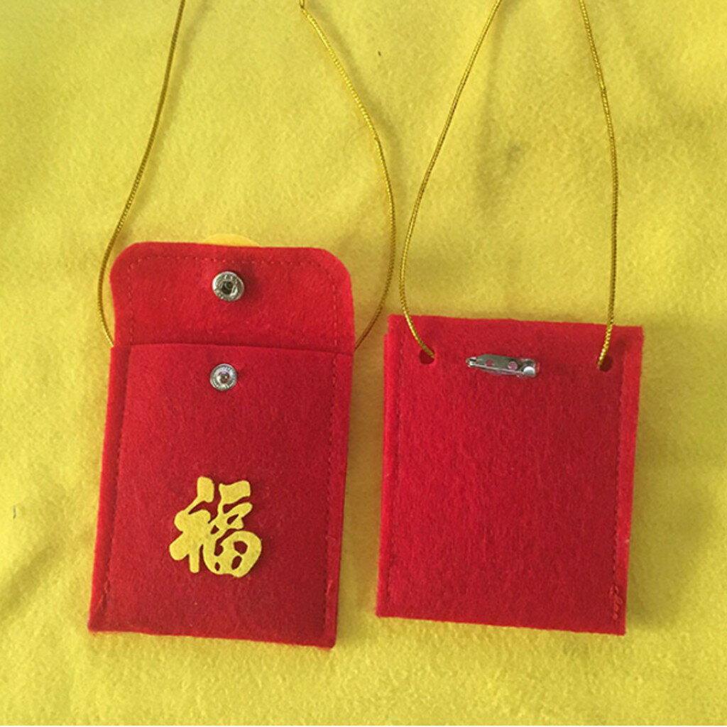 狗紅包 寵物紅包 寵物紅包袋 寵物配件 寵物過年 紅包項圈 紅包袋 紅包 寵物紅包 開運紅包袋 狗狗紅包 福袋 狗項圈